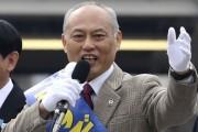 Tokyo Mayor Matsuzoe Yoichi