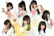 Aoyama ☆ Saint Hachamecha High School