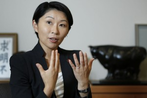 Minister of Economy, Trade and Industry, Obuchi Yuko, is expected to resign today