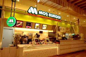 A branch of Mos Burger