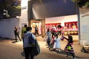 The Yamguchi-gumi yakuza headquarters giving candy to children on Halloween