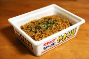 Cockroach found in peyang yakisoba, production suspended