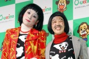 "Comedy duo ""Nippon Elekitel Rengo"" in character."