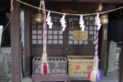 Offering boxes at a Shinto shrine in Japan.