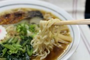 Man kills customer, sits down to second helping of ramen before being arrested