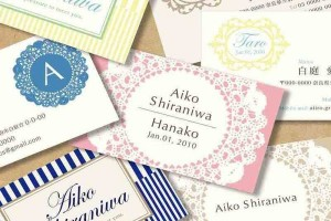 "Japanese mothers carry ""mom business cards"""