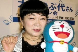 Doraemon voice actress Oyama Nobuyo.