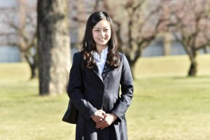 Princess Kako of Japan