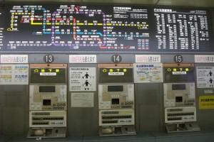 rsz_nagoya-subway-ticket-machine-gives-out-wrong-notes-japan-01