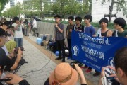 Students go on hunger strike to protest Abe's security bill.