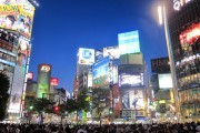 rsz_japan-travel-book-giveaway-05