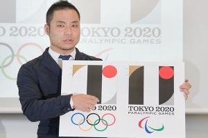 Sano Kenjiro Tokyo Olympic logo design plagiarism scandal