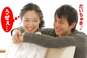 The 7 worst things guys do on dates with women Japan