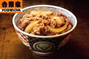 gyudon japanese food healthy yoshinoya