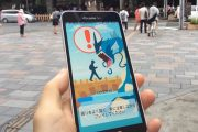 Woman playing pokemon go claims man assaulted her