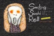 Sushi art smiling sushi roll