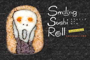 Sushi art smiling sushi roll